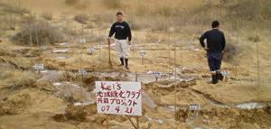念願だった中国のクブチ砂漠へ行き植樹活動を行う